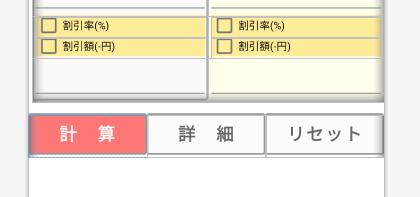 f:id:TFs_apps:20210801144334p:plain