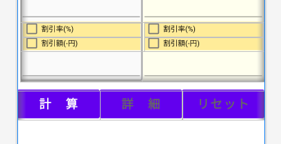 f:id:TFs_apps:20210801144411p:plain