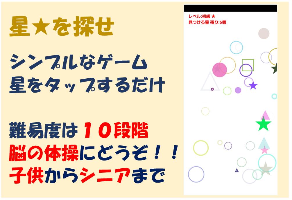 f:id:TFs_apps:20210925093539p:plain