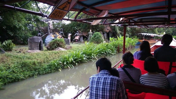 f:id:THAILAND:20161118200053j:plain