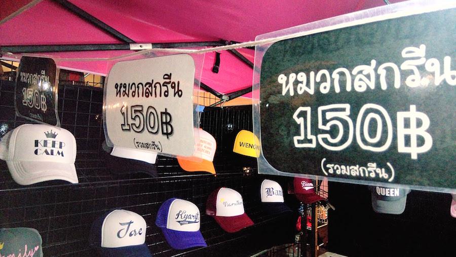 f:id:THAILAND:20170326051032j:plain