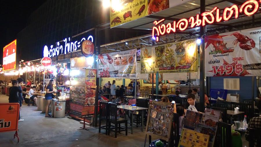 f:id:THAILAND:20170326061011j:plain