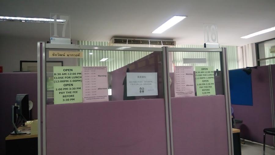 f:id:THAILAND:20170531153100j:plain