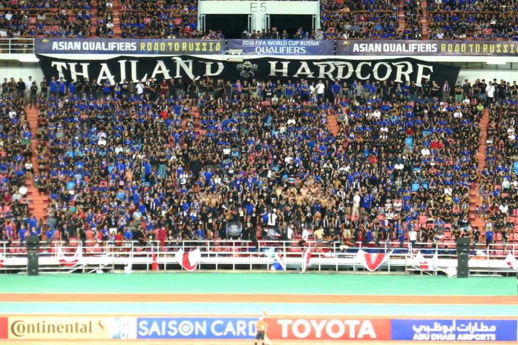 f:id:THAILAND:20170614125513j:plain