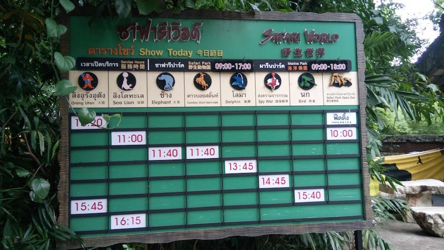 f:id:THAILAND:20170807154505j:plain