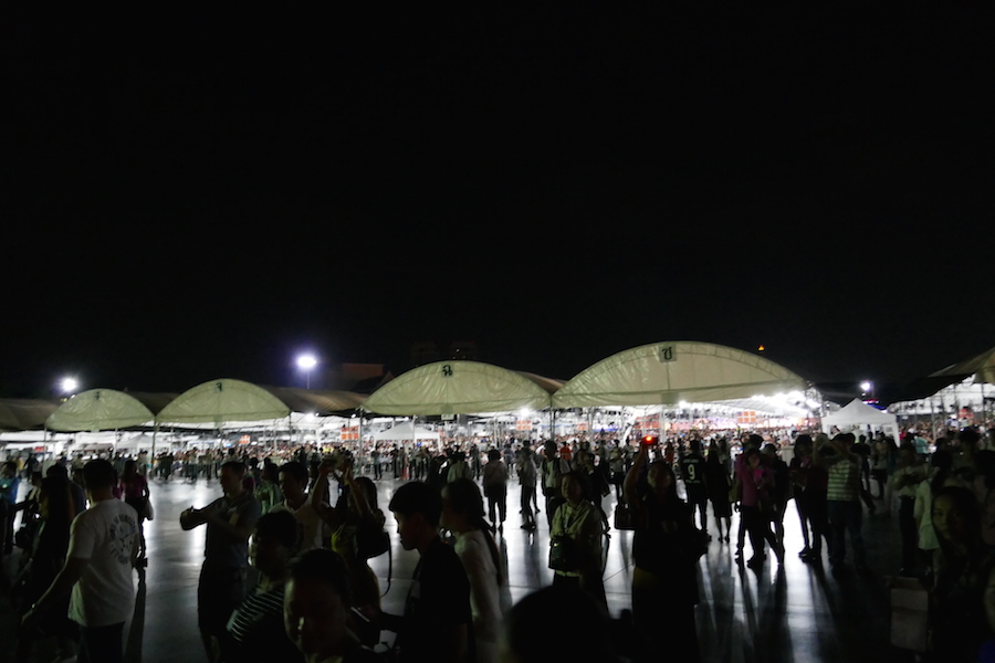 f:id:THAILAND:20171201180356j:plain