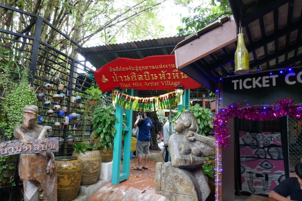 f:id:THAILAND:20180105175506j:plain
