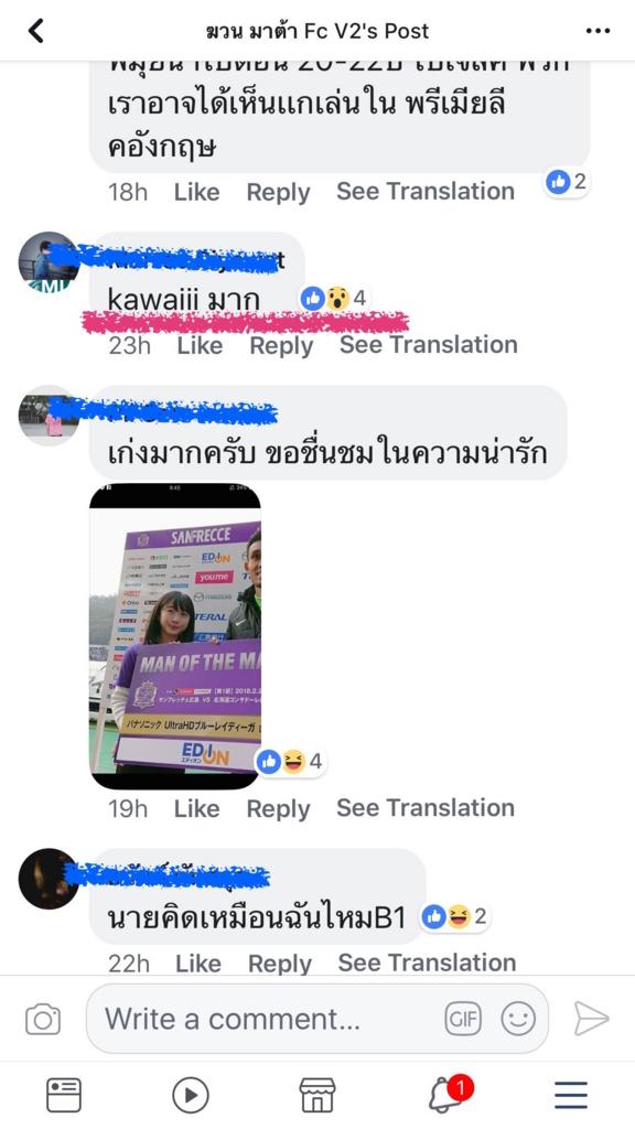 f:id:THAILAND:20180228162203j:plain