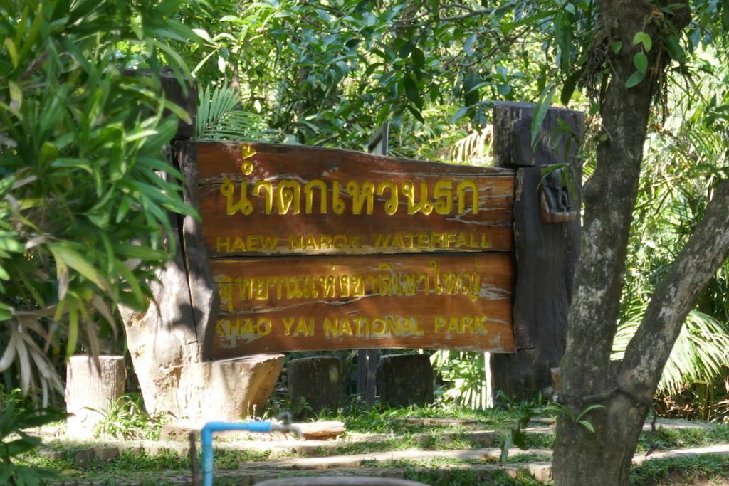 f:id:THAILAND:20180323130619j:plain