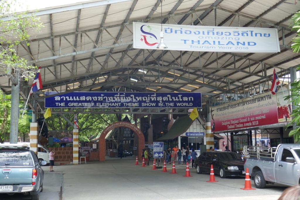 f:id:THAILAND:20180411175105j:plain