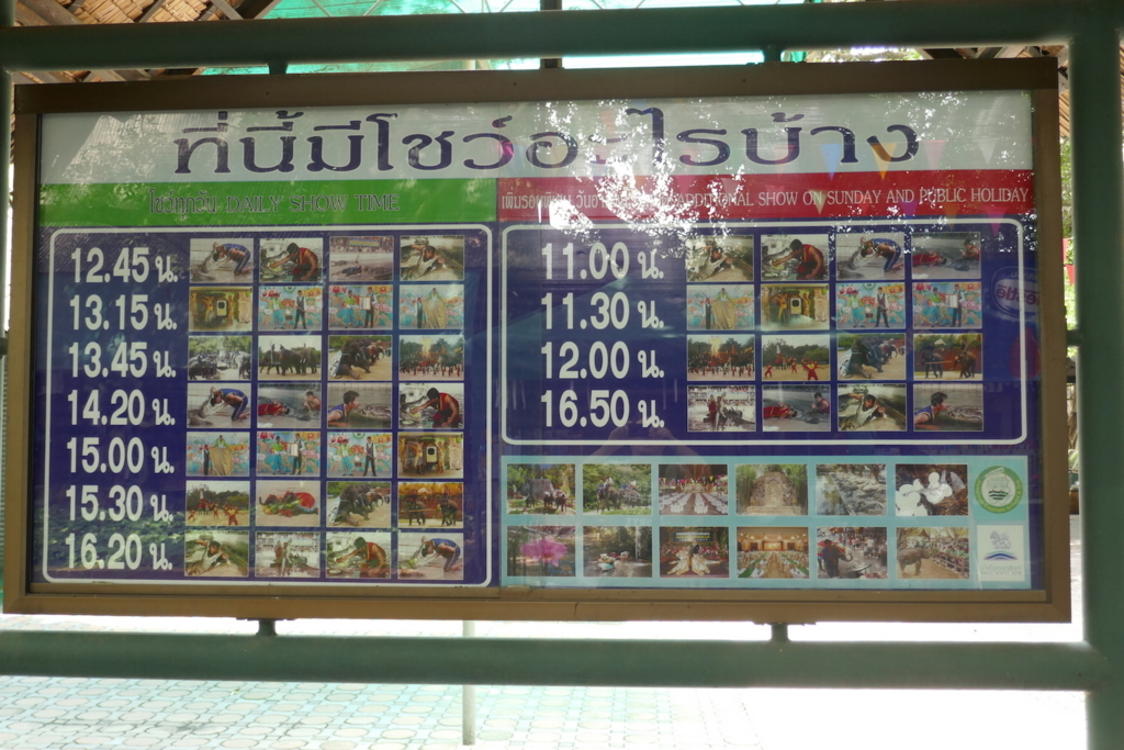 f:id:THAILAND:20180411175823j:plain