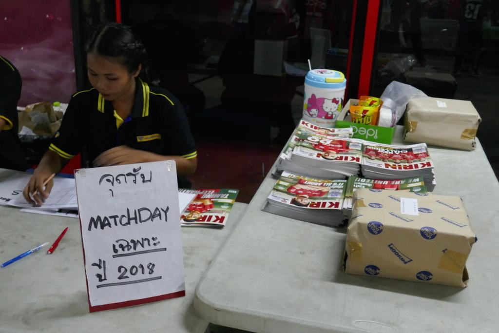 f:id:THAILAND:20180412124330j:plain