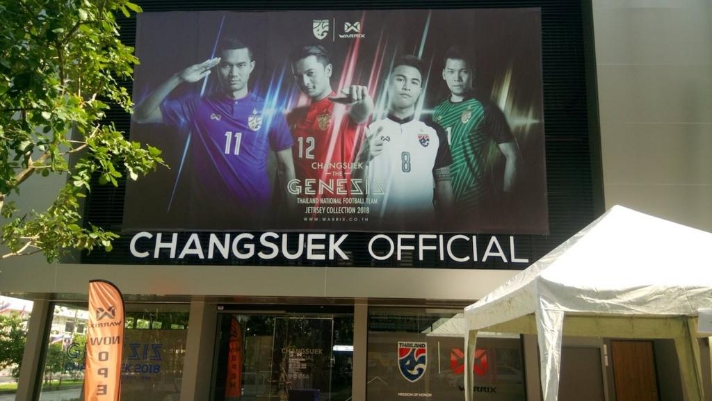 f:id:THAILAND:20180528005421j:plain