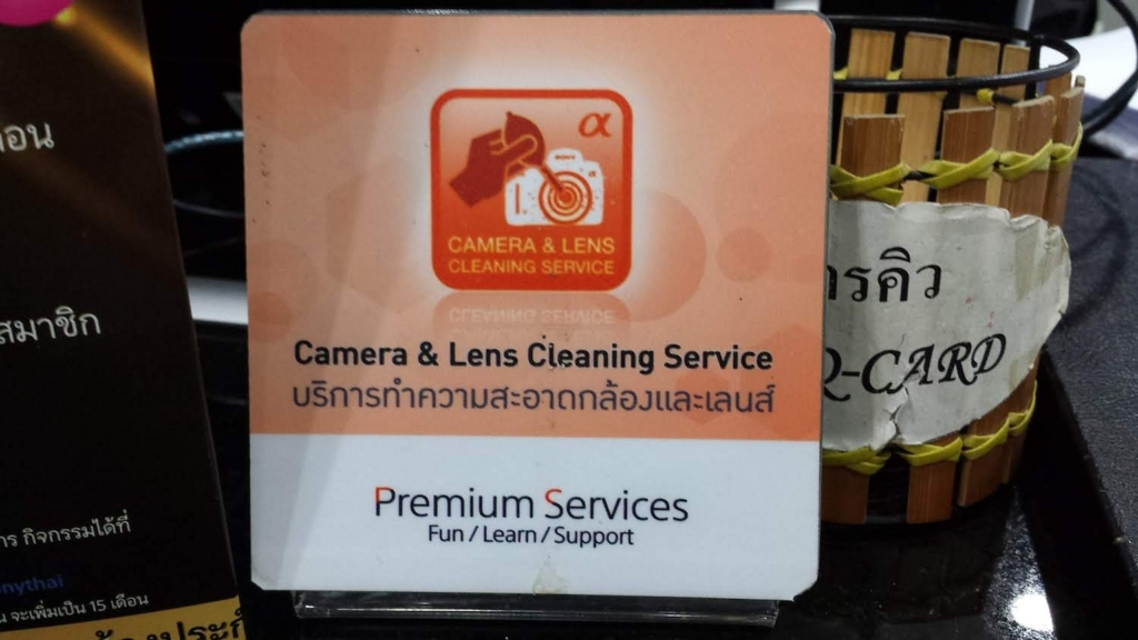 f:id:THAILAND:20180713125054j:plain