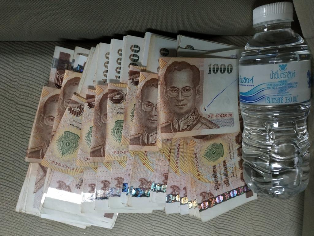 f:id:THAILAND:20180808174924j:plain