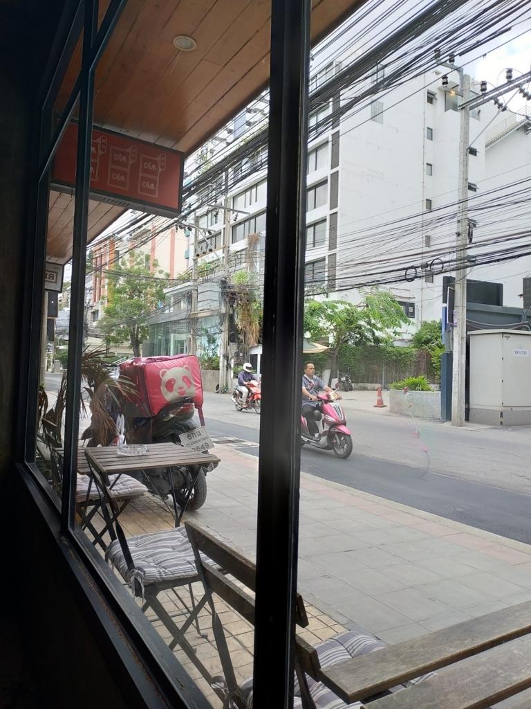 f:id:THAILAND:20180810164125j:plain