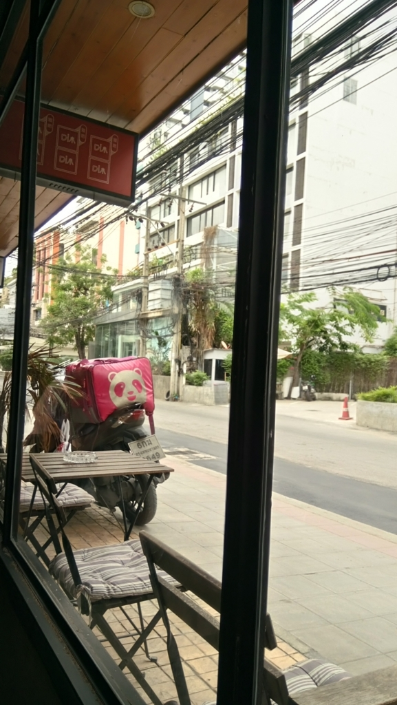 f:id:THAILAND:20180810164258j:plain