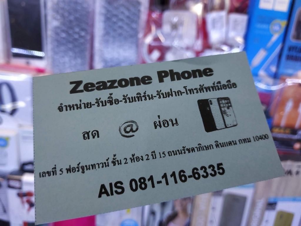 f:id:THAILAND:20180819220633j:plain