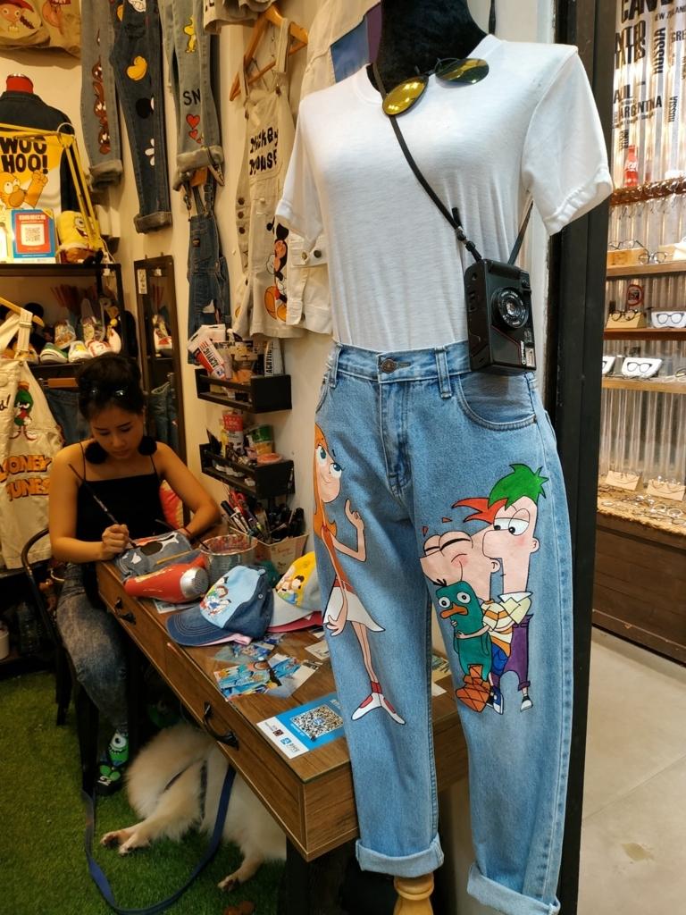 f:id:THAILAND:20180821155541j:plain