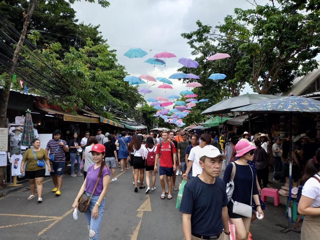 f:id:THAILAND:20180821161050j:plain