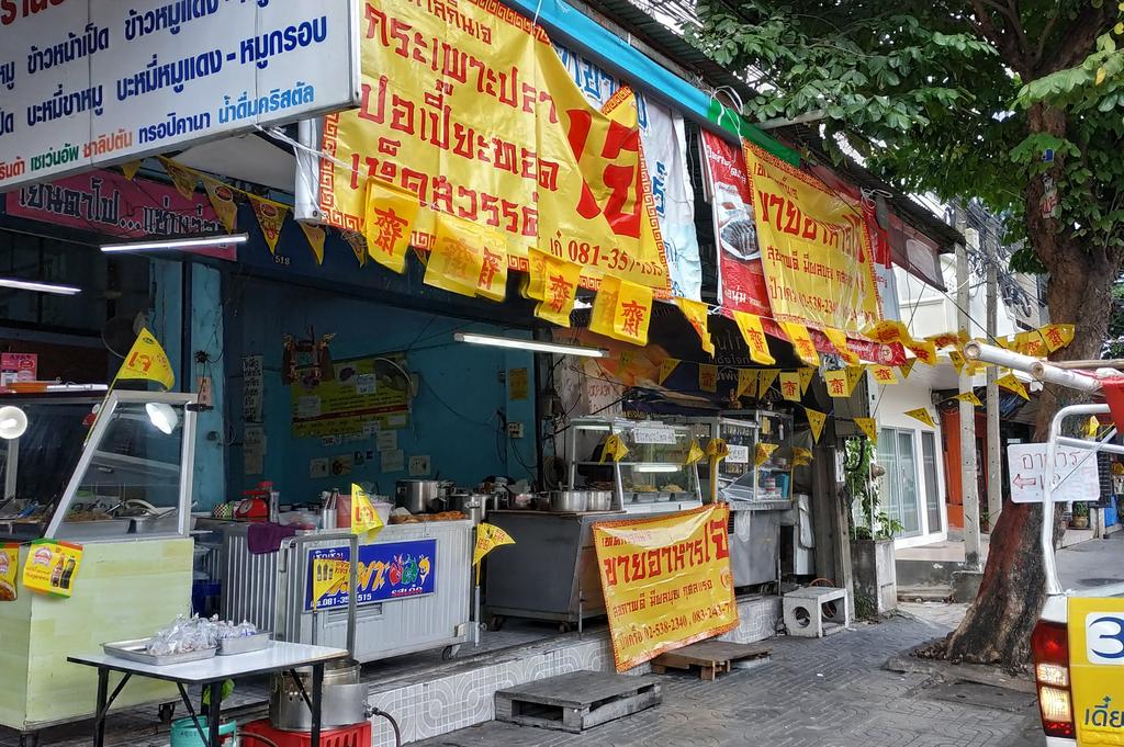 f:id:THAILAND:20181012182743p:plain