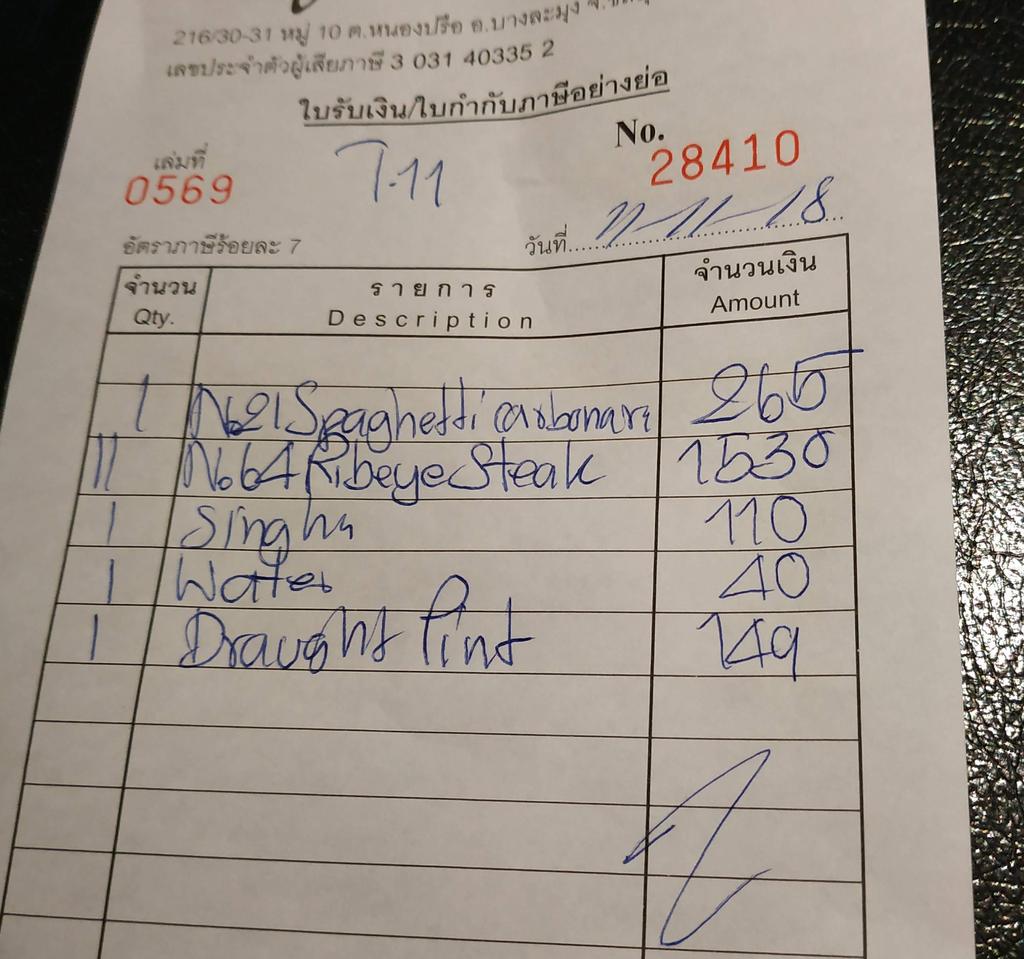 f:id:THAILAND:20181113131554p:plain