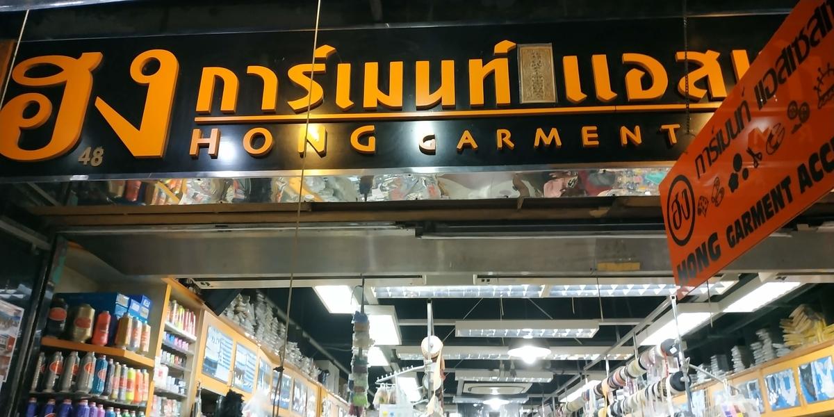 f:id:THAILAND:20190607135357j:plain