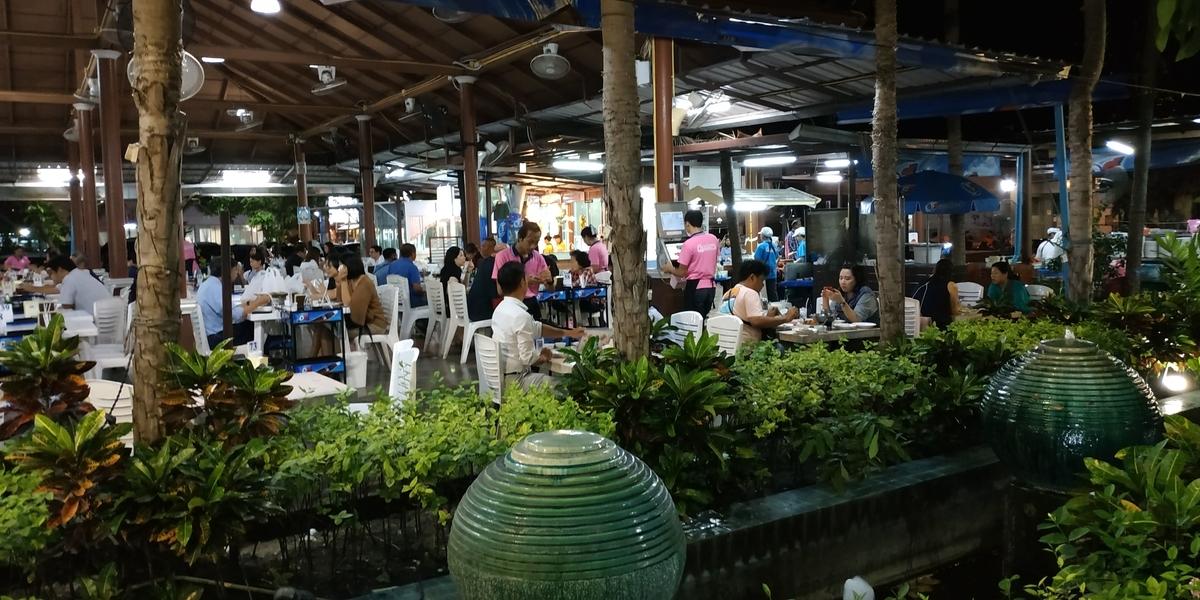 f:id:THAILAND:20191022143422j:plain