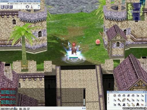f:id:THHK:20070914082644j:image