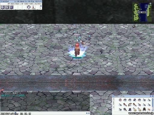 f:id:THHK:20070914082744j:image
