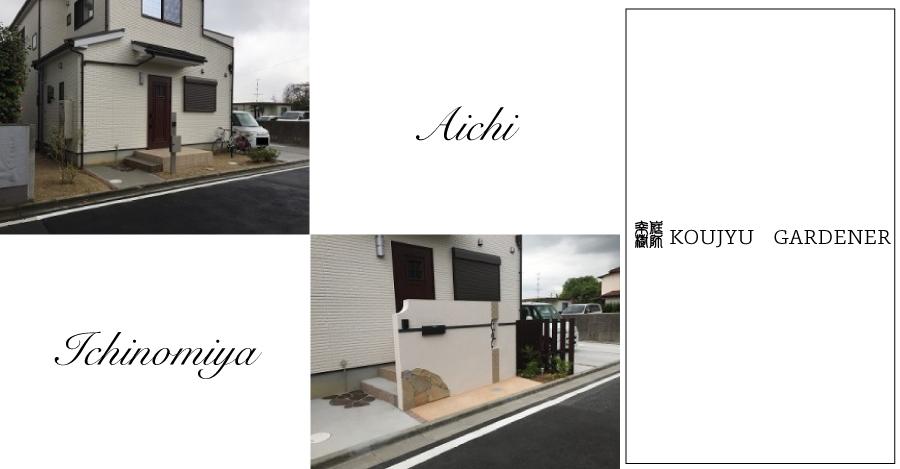 f:id:THS-Koujyu:20200225131824j:plain