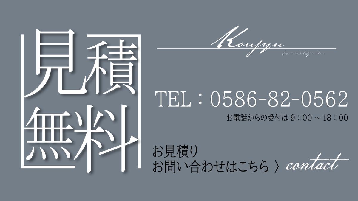f:id:THS-Koujyu:20210326152904j:plain