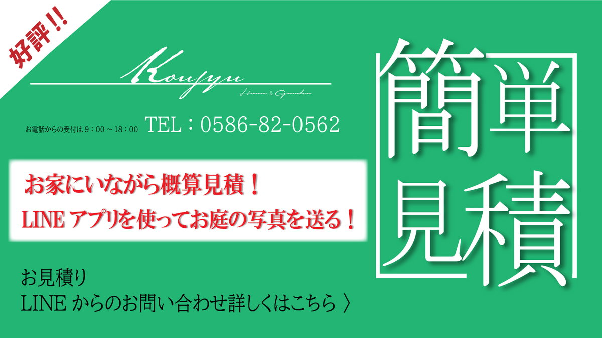 f:id:THS-Koujyu:20210326152928j:plain