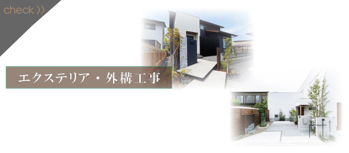 f:id:THS-Koujyu:20210326153138j:plain