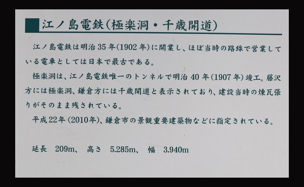 f:id:TIAS:20201021174843j:plain