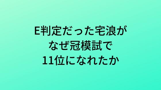 f:id:TImirko:20190221020119p:plain