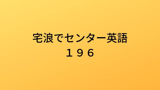 f:id:TImirko:20190301230304p:plain