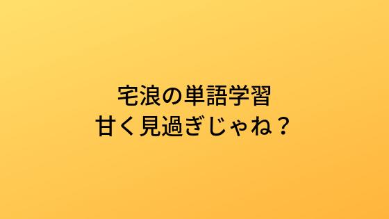 f:id:TImirko:20190324040329p:plain
