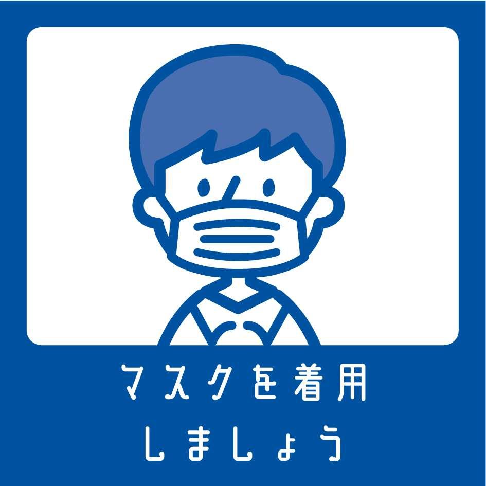 f:id:TIshikiBukuro:20210422163204j:plain