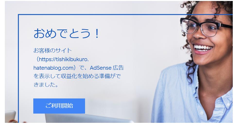 f:id:TIshikiBukuro:20210615193219p:plain