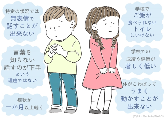 f:id:TIshikiBukuro:20210703151520j:plain