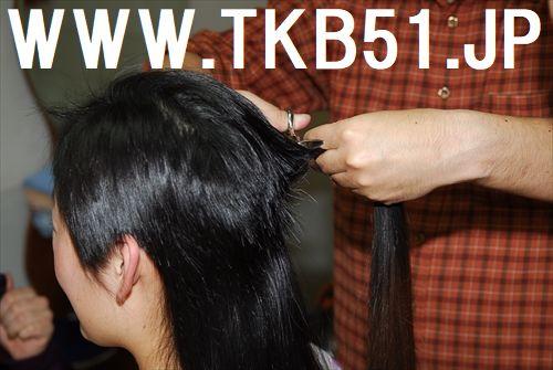 f:id:TKB51:20180209234826j:plain
