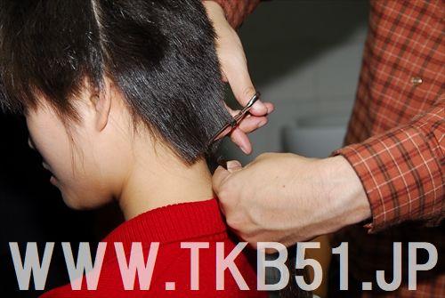 f:id:TKB51:20180210013219j:plain