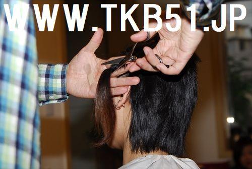 f:id:TKB51:20180210191626j:plain
