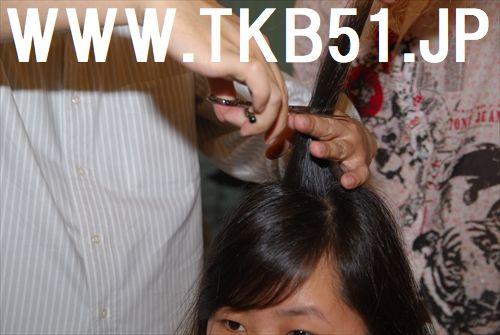 f:id:TKB51:20180210200135j:plain