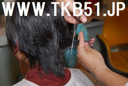 f:id:TKB51:20180210200204j:plain