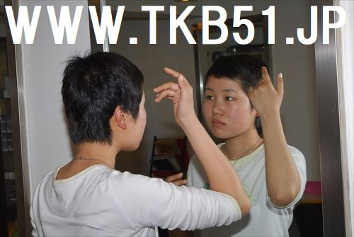 f:id:TKB51:20180210200317j:plain