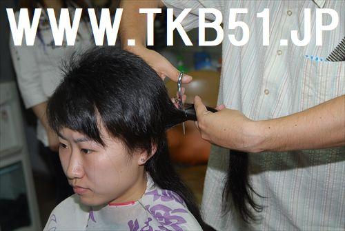 f:id:TKB51:20180210201823j:plain