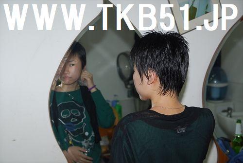 f:id:TKB51:20180210201953j:plain