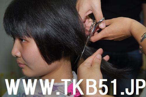 f:id:TKB51:20180210222347j:plain